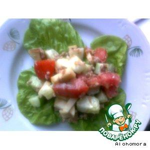 Рецепт Тунисский салат