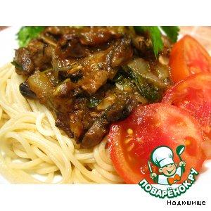 Рецепт Спагетти с куриной печенью и овощами