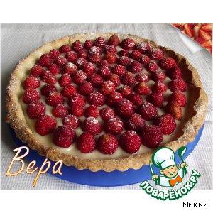 Рецепт Песочный пирог с клубникой