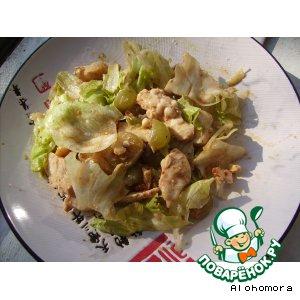 Рецепт Легкий салатик с курицей и виноградом