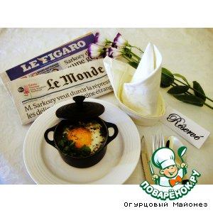 Рецепт Голубая яичница с артишоком «Metro-boulot-dodo»