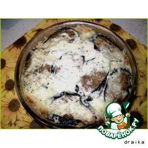 Рецепт Овощная запеканка с баклажаном