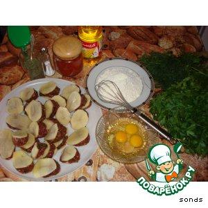 Как готовить Мбатн - фаршированный картофель домашний рецепт приготовления с фото пошагово
