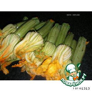 Рецепт Кабачки-цуккини и кабачковые цветочки