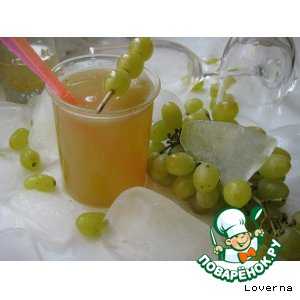 Рецепт Green Grape Clacier