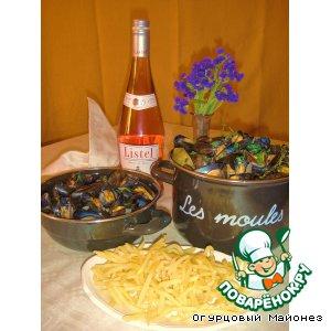 Рецепт Мидии в винно-сливочном соусе «Moules-frites»
