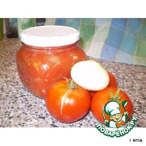 Рецепт Cалат из лука и помидоров