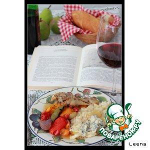 Рецепт Курица-пулярка с овощами и рисовым гарниром или обед французской провинции