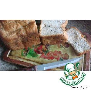 Рецепт Испанский хлеб с маслинами