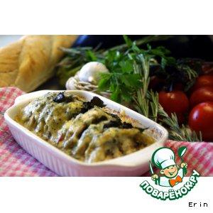 """Рецепт Баклажаны, запеченные с сыром и прованскими травами """"Французское ассорти"""""""