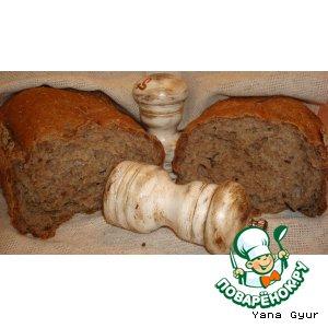 Рецепт Льняной хлеб с отрубями без соли