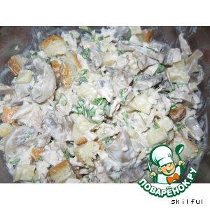 салат калигула рецепт с фото