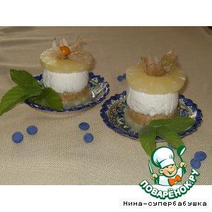 Рецепт Чизкейки с ананасами