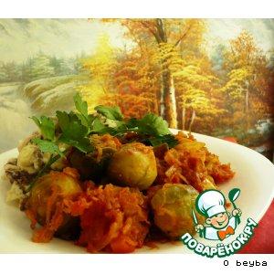 Рецепт Телятина в сливочном соусе с брюссельской капустой