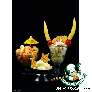 "Рецепт Мороженое с беконом, морковью и сыром ""Crazy Ice-Cream"""