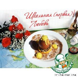 Рецепт Печеные груши с орешками и корицей «Школьная любовь»