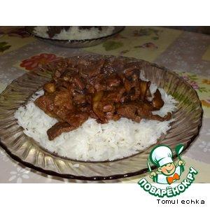 Рецепт Тайская говядина с баклажанами в бальзамическо-соевом соусе
