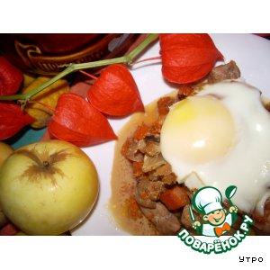 Рецепт Сытный горшочек с тыквой , мясом и грибами