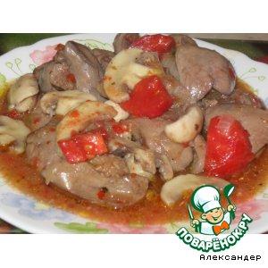 Рецепт Куриная печень с грибами в вине