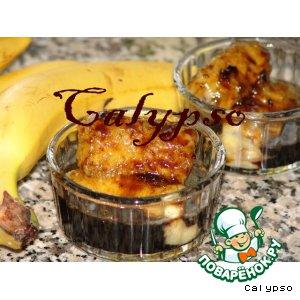 Рецепт Золотой банан с кофейным ликером