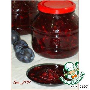 Рецепт Варенье из сливы с орехами и корицей