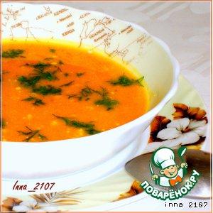 Рецепт Суп-пюре тыквенный с чечевицей