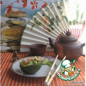 """Рецепт Закуска из авокадо с креветками """"Японская бива"""""""