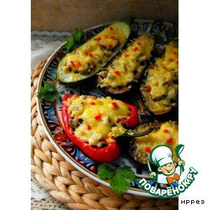 Рецепт Овощи, фаршированные куриными желудками