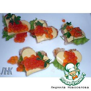 Рецепт Канапе с сыром и икрой