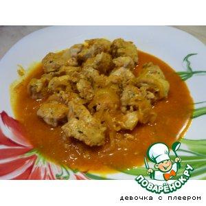 Куриные грудки, глазированные карри вкусный пошаговый рецепт приготовления с фото