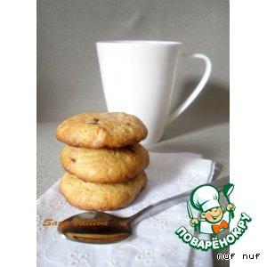 Рецепт Печенье с кусочками шоколада и кешью