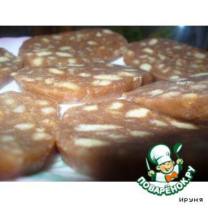 Рецепт Сладкая колбаска-2