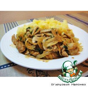 Рецепт Телятина с грибами, луком и картофелем «В европейском стиле»