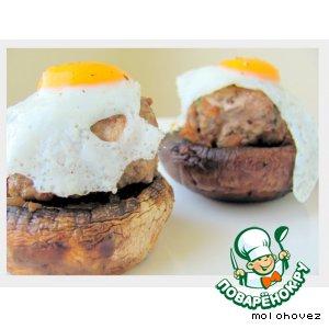 """Рецепт Грибной """"Биг Мак"""" с луковым конфитюром и перепелиными яйцами"""