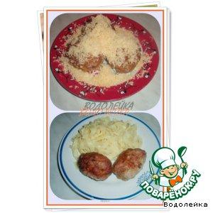 Рецепт Мясные котлеты или кексы с тыквой