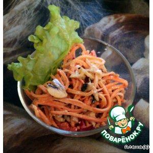 Рецепт Салат из корейской морковки, мяса и шампиньонов