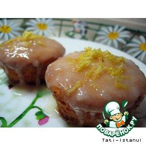 Рецепт Лимонные кексики со сливочной помадкой