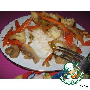 Рецепт Теплый овощной салат с грибами на рисовой подушке