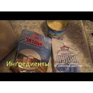 Рецепт Замешивание мастики в хлебопечке