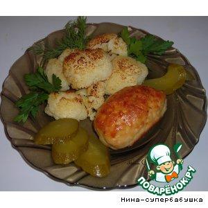 Рецепт Куриные зразы с грибами и цветной капустой