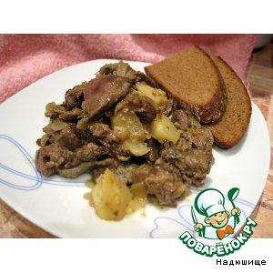 Рецепт Тушеная куриная печень с яблоками