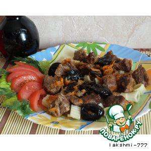 Рецепт Говядина, тушeнная с черносливом