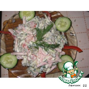 Рецепт: Салат с колбасой и помидорами
