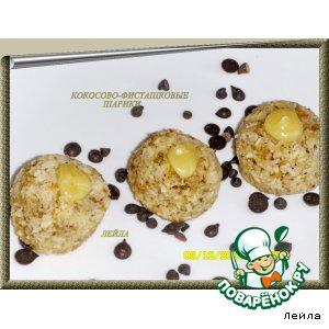 Рецепт Кокосово-фисташковые шарики