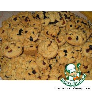 Рецепт Печенье с сухофруктами