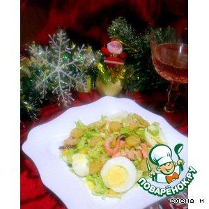 Рецепт Салат с креветками и сухариками