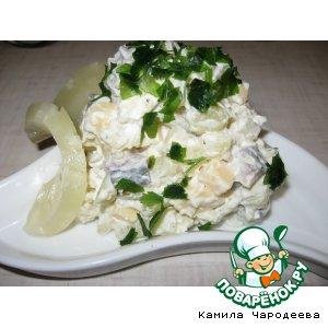 Рецепт Деликатесный салат