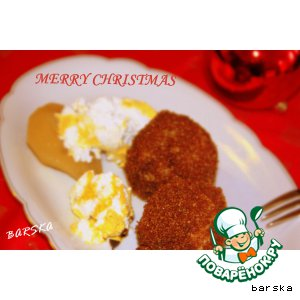 Рецепт Баварские рождественские кнодели