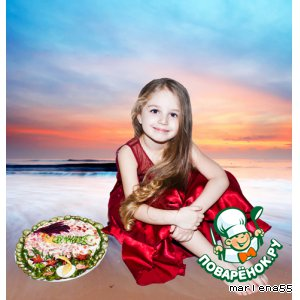 "Рецепт Салат ""Принцесса подводного царства"""