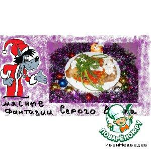 Рецепт Братец-кролик с овощами в сливочно-чесночном соусе
